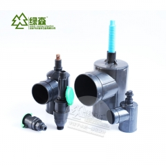 厂家直销 三寸农用 塑料出水口 取水器 可定制量大从优ABS出水口