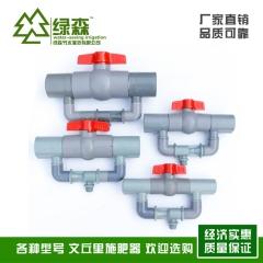 厂家直销文丘里施肥器 简单易操作 经济实惠 管道负压吸肥器