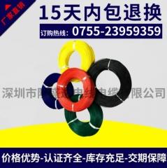【硅胶线产王】供应UL3239-32号硅胶电子线【硅胶线专业制造商】 多色