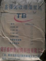 【南京泰柏】厂家批发灌浆料 高强无收缩灌浆料 厂家直销供应