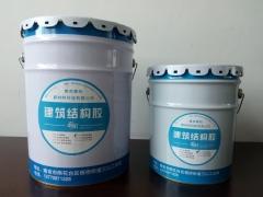 (南京泰柏) 厂家直销 环氧植筋胶 品质保证