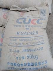 快硬硫铝水泥