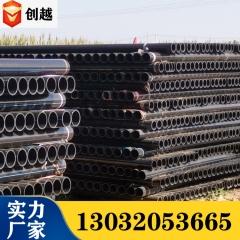 pe给水管厂家生产直销 规格全110 160 200黑色顶管抗压力强排管