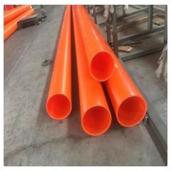mpp电力管200 MPP电力管厂家 MPP管110电力电缆保护管拖拉 埋地管