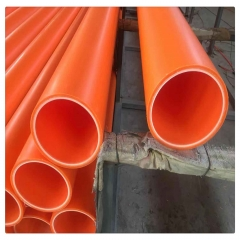 mpp225电力管 橘红色高压电缆保护套管市政专供 规格齐全质高价优