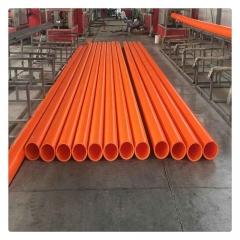 mpp电力管160 电力管110 mpp电缆保护管 规格全价格低厂家直销
