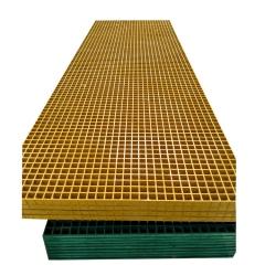 现货供应玻璃钢格栅 树篦子黄色排水沟盖板树池坑复合网格