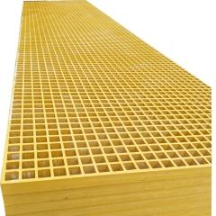 厂家现货玻璃钢格栅盖板网格板洗车房复合材料格栅盖板排水沟格栅