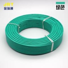 电源线 厂家批发 BLV 单股铝芯线 1x 35mm平方 家用电线铝线