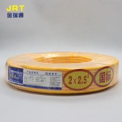 厂家销售 国标电线rvv2*2.5平方黄色护套线电缆线牛筋防冻铜线