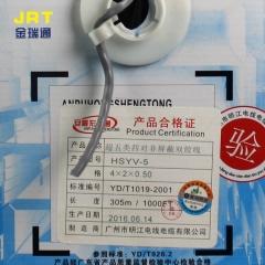 安普室内网线五类纯铜0.5 300米灰色蓝色 通信通讯电缆网络电线