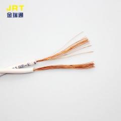 专业批发电线电缆 花线RVS2x0.5mm平方消防专用线照明插座用线