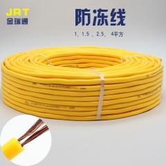 厂家批发 国标电线电缆3*1.5 2.5 4平方黄色防冻线 防水黄色电缆