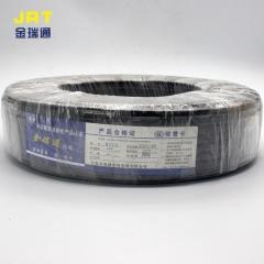 国标blvvb 2x16平方黑色铝芯电缆线护套线100米/500米电线电缆