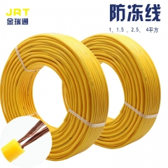 厂家销售rvv护套线牛筋防水黄电缆2*1.5平方牛筋线100米电线