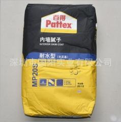 汉高百得腻子粉 水泥基内墙耐水腻子粉 防裂防水腻子 深圳送货 1-4 袋