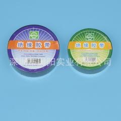 美迅PVC电气绝缘胶带 耐碱耐酸 彩色环保电工胶布胶带包装带 18码