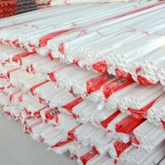 深华塑 PVC阻燃线管 家装电线穿线管 20mm 25mm
