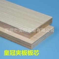 皇冠板材免漆板E0级实木生态板三聚氰胺家具衣柜橱柜装饰板材夹板 举报 18mm双面榆木