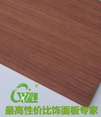 冠华精选 直纹花梨饰面板 贴面木板材 装饰面板3.0mm-3.6mm 1220*2440*3.0mm
