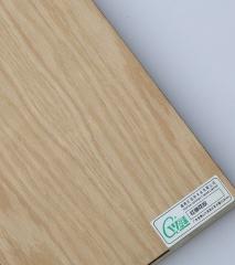 冠华精选 山纹花纹红橡饰面板 贴面木板材 装饰面板3.0mm-3.6mm 1220*2440*3.0