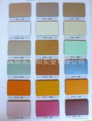 批发上海吉祥铝塑板 内外墙幕墙装饰铝塑复合板4mm25丝 多种颜色 1220*2440*3.0mm