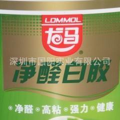 环保无醛高粘强力白乳胶 龙马白胶 D型 油漆涂料15KG