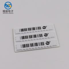 进口声磁防盗软标签  先训防盗贴 条码 防盗磁条 软标签