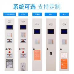超市存包柜 商场电子存包储物柜 条码指纹刷卡人脸识别物品寄存柜