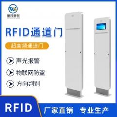 厂家直销 RFID会议签到图书馆防盗高频超高频RFID通道门禁物联网