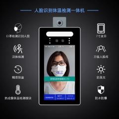 厂家直销人脸体温检侧识别门禁人脸识别测温一体机通道闸机检测
