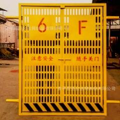 中建蓝电梯现货门 1.4米中国建筑专业施工电梯门升降机安全防护门