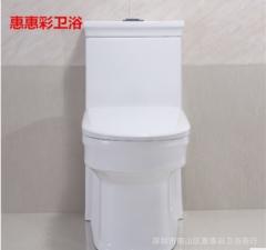 惠惠彩厂家促销双色精美马桶批发新款皇冠超漩式陶瓷马桶承接OEM 红色300坑距