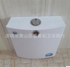 惠惠彩卫浴 蹲便器蹲厕水箱厕所塑料冲水箱系列节水静音卫浴OEM 2-4