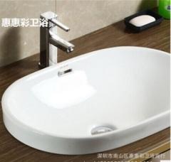 惠惠彩卫浴台上盆 特价批发 椭圆形台盆 卫生间洗手盆 陶瓷艺术盆 4-9