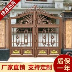 欧式庭院别墅铝艺门 铝合金防盗庭院大门 对开大门厂家定制
