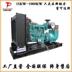 柴油发电机组380KW柴油 康明斯发电机  节能低油耗