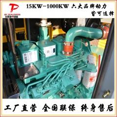 厂家销售40kw发电机组 康明斯可移动式拖车小型柴油发电机组