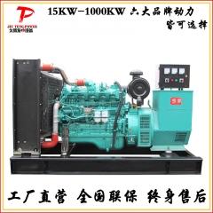 供应100KW柴油发电机组 全铜玉柴发电机组 商店备用发电机设备