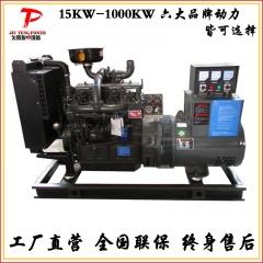 供应40千瓦发电机组备用机 潍坊柴油发电机设备 移动拖车式发电机
