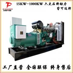 供应玉柴300kw柴油发电机 三相交流无刷永磁发电机 厂家直销