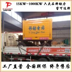 供应100kw移动电站静音箱 静音型发电机设备 静音型发电机设备