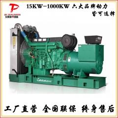 供应500kw三相交流柴油发电机 沃尔沃发电机设备 低能耗发电机