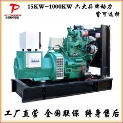 供应家庭备用小型发电机 30kw柴油玉柴发电机组 低噪音发电机
