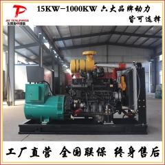 供应全自动100KW潍坊柴油发电机组  学校超市停电备用设备