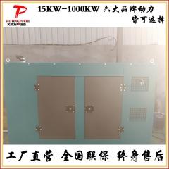 供应30kw静音发电机组 康明斯发电机设备 三相无刷发电机设备