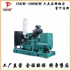 供应380v无刷柴油发电机组 学校停电备用机 沃尔沃120kw发电机