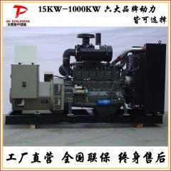 潍柴120kw柴油发电机 潍柴道依茨原厂发电机120千瓦全自动发电机