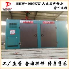 康明斯120kw静音箱发电机 移动式低能耗发电机 学校备用发电机