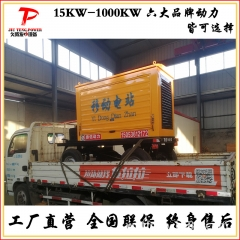 供应100kw柴油发电机组 移动电站式发电机组  潍坊系列移动电站